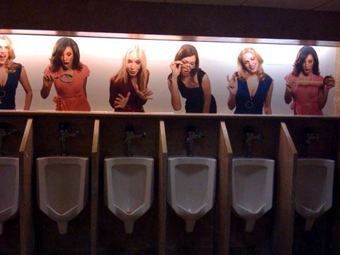 lasvegas-restroom2