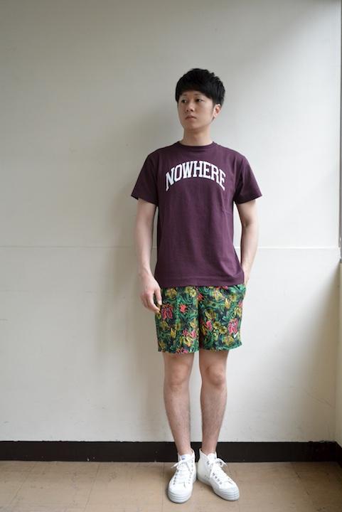 noun-nowheret-bord1