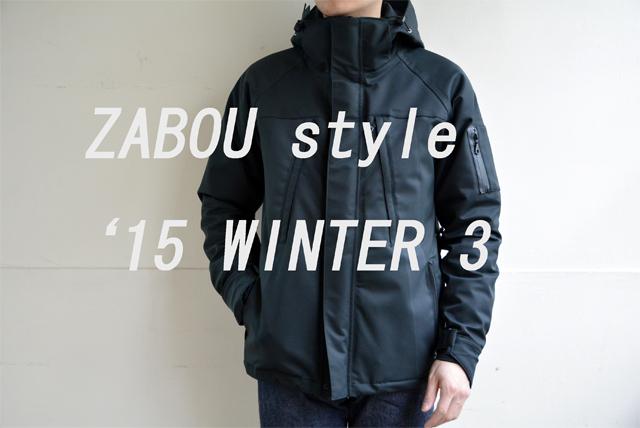 zaboustyle15winter-3-1