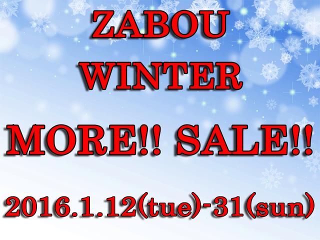 wintermoresale2016-640