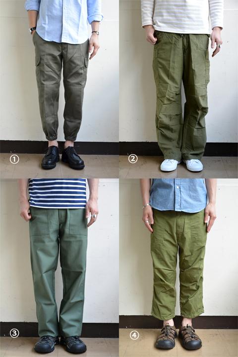 militarypants1